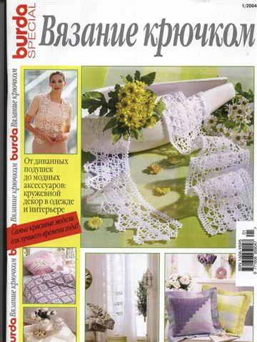 Revistas de Crochet. Linda selección para coleccionar
