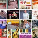 Revistas Crochet para descargar Profile Picture